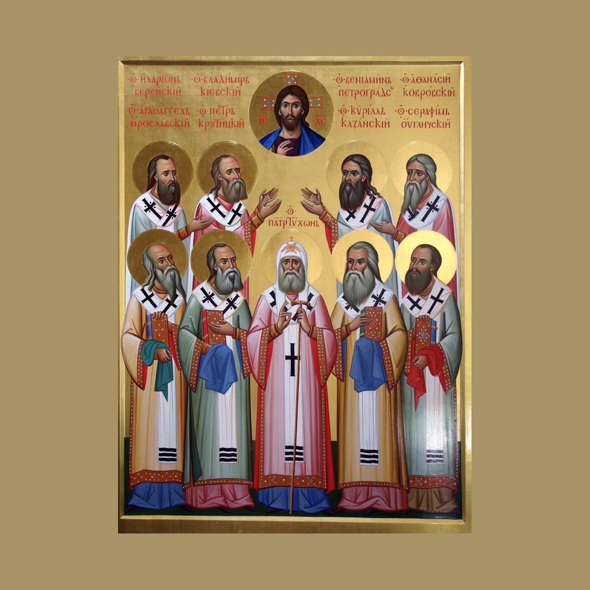 Образ избранных новомучеников Российских